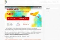 Создам современный сайт на Wordpress 39 - kwork.ru