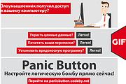 Сделаю 2 качественных gif баннера 194 - kwork.ru