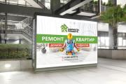 Разработаю дизайн наружной рекламы 127 - kwork.ru