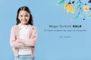 Баннер яркий продающий 42 - kwork.ru