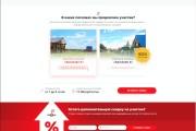 Вёрстка сайтов по доступной цене 284 - kwork.ru