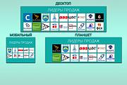 Сделаю статичный WEB баннер 17 - kwork.ru
