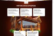 Верстка с Вашего любого макета или же с картинки 29 - kwork.ru