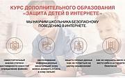Вёрстка сайтов по доступной цене 334 - kwork.ru
