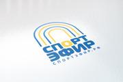 Сделаю стильные логотипы 120 - kwork.ru