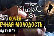 Сделаю превью для видео на YouTube 64 - kwork.ru