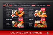 Баннер, который продаст. Креатив для соцсетей и сайтов. Идеи + 220 - kwork.ru