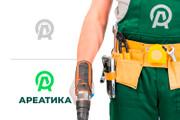 Разработка логотипа для сайта и бизнеса. Минимализм 177 - kwork.ru
