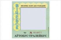 Сделаю отрисовку в вектор 85 - kwork.ru
