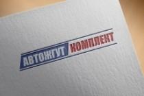 Сделаю отрисовку в вектор 81 - kwork.ru