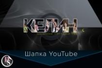 Дизайн обложки в соцсетях 7 - kwork.ru