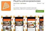 Создам приложение на Android 10 - kwork.ru