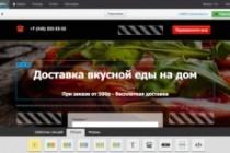Сделаю копию любого сайта-визитки в html 18 - kwork.ru