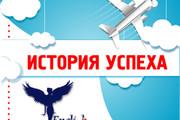 Перевод растрового фото изображения в векторное 37 - kwork.ru