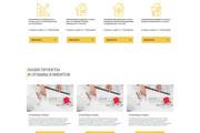 Уникальный дизайн сайта для вас. Интернет магазины и другие сайты 322 - kwork.ru