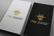 Нарисую удивительно красивые логотипы 163 - kwork.ru