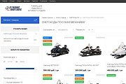 Разработка сайта на Bitrix 8 - kwork.ru