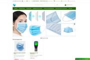 Установлю интернет-магазин OpenCart за 1 день 31 - kwork.ru