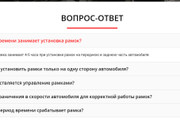 Создам интернет-магазин на Wordpress 43 - kwork.ru
