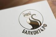 Сделаю логотип в трех вариантах 158 - kwork.ru