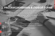 Стильный дизайн презентации 726 - kwork.ru