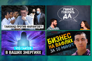 Оформление YouTube канала 29 - kwork.ru