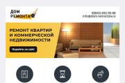 Html-письмо для E-mail рассылки 185 - kwork.ru