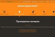 Platforma LP Creatium Сайт под ключ 63 - kwork.ru