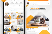 Готовые шаблоны для Вконтакте и Инстаграм 63 - kwork.ru