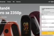 Создам сайт на CMS Joomla 8 - kwork.ru