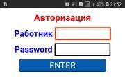 Конвертирую Ваш сайт в Android приложение 65 - kwork.ru