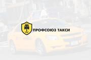 Профессиональная разработка логотипов и визуализация логотипов 126 - kwork.ru