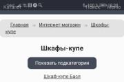 Конвертирую ваш сайт в мобильное приложение Android 7 - kwork.ru