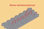 Выполню dwg чертежи в AutoCAD 8 - kwork.ru