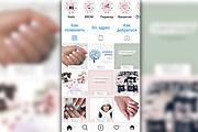 Стильно оформлю Instagram-аккаунт 11 - kwork.ru