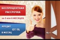 Баннер для сайта за один кворк 60 - kwork.ru