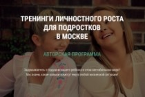 Адаптивный лендинг на cms Joomla 95 - kwork.ru