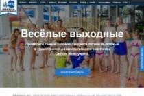 Адаптивный лендинг на cms Joomla 91 - kwork.ru
