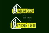 Создание векторных изображений 68 - kwork.ru