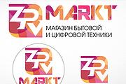 Лендинг под ключ с нуля или по примеру 63 - kwork.ru