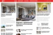 Создам автонаполняемый сайт на WordPress, Pro-шаблон в подарок 62 - kwork.ru
