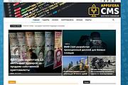 Создам автонаполняемый сайт на WordPress, Pro-шаблон в подарок 59 - kwork.ru