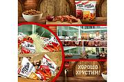 Коллаж из фотографий и изображений 6 - kwork.ru