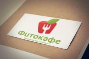 Современный логотип. Исходники в подарок 40 - kwork.ru
