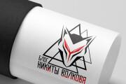 Сделаю логотип в круглой форме 121 - kwork.ru