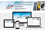 Сделаю запоминающийся баннер для сайта, на который захочется кликнуть 134 - kwork.ru