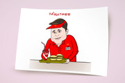 Нарисую для Вас иллюстрации в жанре карикатуры 432 - kwork.ru
