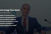 Создание сайта - Landing Page на Тильде 266 - kwork.ru