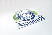 Логотип в 3 вариантах, визуализация в подарок 118 - kwork.ru