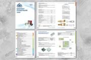 Дизайн - макет любой сложности для полиграфии. Вёрстка 120 - kwork.ru
